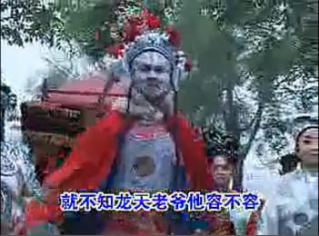 响马传�9.i_高小眼琴书《响马传》全集_柳琴戏视频响马传-戏曲文化网