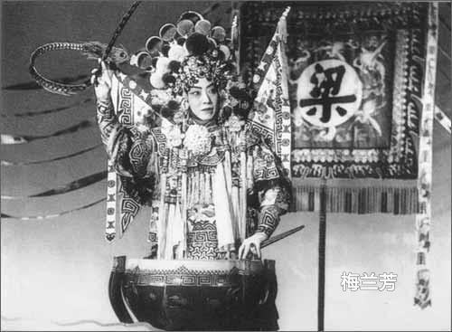 纪念梅兰芳逝世52周年 代表作: 霸王别姬 欣赏